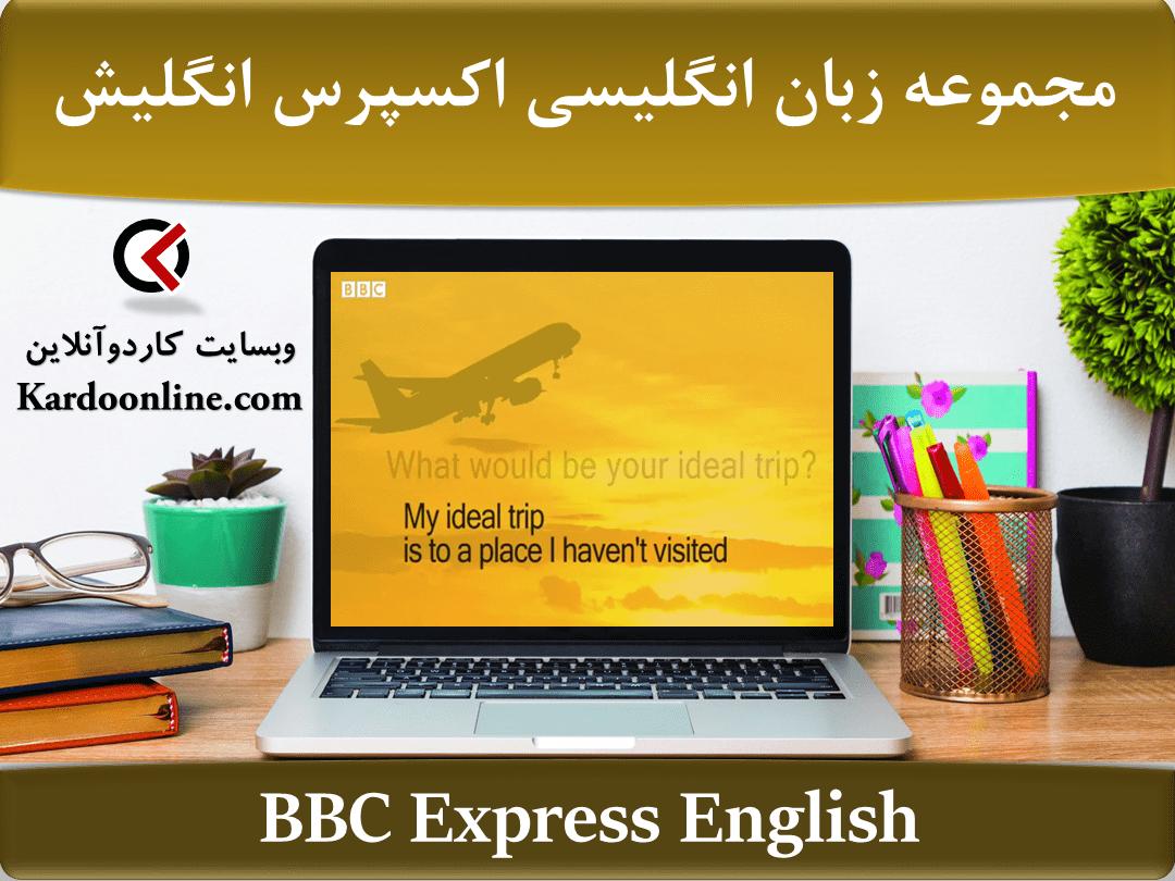 BBC Express English
