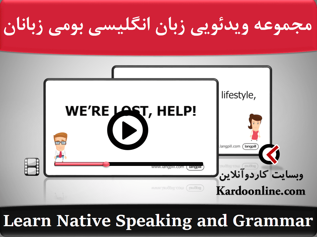 Learn Native Speaking and Grammar