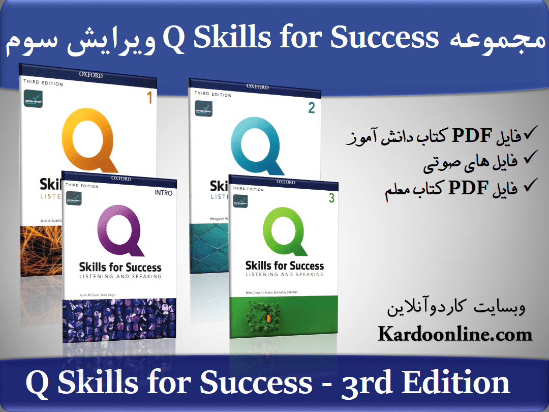 Q Skills for Success - 3rd Edition